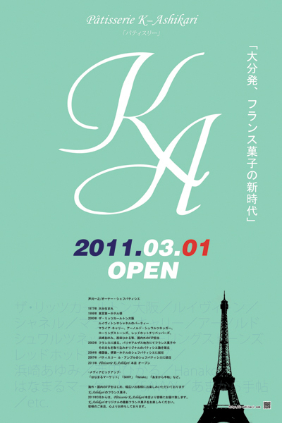 k-poster2010-11 copy